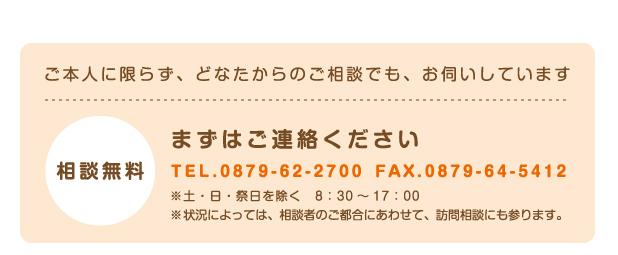 seikatsukonkyusya02